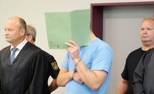 中国留德学生李洋洁案主凶二审维持终身监禁,不允许假释