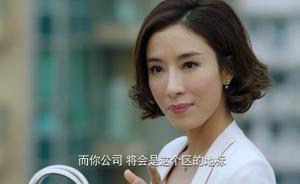 素描|杨怡:TVB当家花旦的蜕变进行时