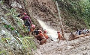 云南麻栗坡县人口_云南麻栗坡县发生洪涝灾害致5人死亡多人失联