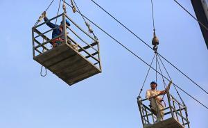 国家发改委:所有电力交易机构的非电网系股比应不低于20%