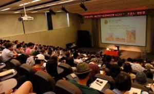 讲座︱徐松岩:希罗多德的《历史》是有闻必录,记载人事