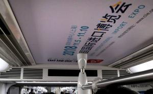 进博会江苏交易团:未来五年意向采购十亿元以上企业278家