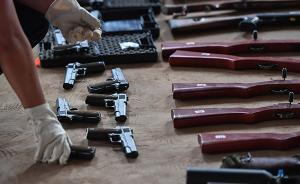 24部门联合重拳打击整治枪爆违法犯罪