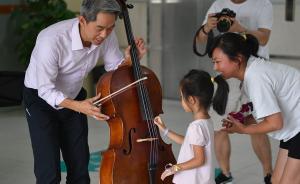 中美交响乐团携手公益,为心脏病患儿带来暖心古典乐