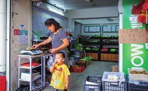 暖闻|无人蔬菜店开业4月没丢过菜,店主:我和顾客互相信任