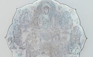 一周观展指南 | 白露时节,京都美术、临古特展等今展出