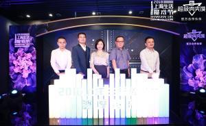 2018上海生活魔术节正式拉开帷幕,掀起一波魔术热潮