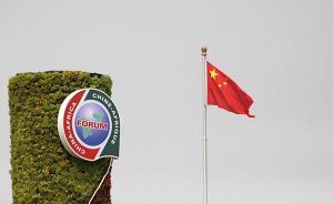 """""""五不""""""""四不能""""体现中国外交特色,彰显中非团结合作决心"""