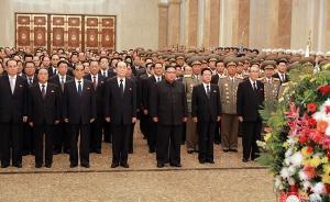 朝媒:朝鲜建国70周年纪念日,金正恩赴太阳宫悼念先祖