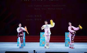 在上海学了三周京剧,这20名美国学生的演出让专业演员点赞