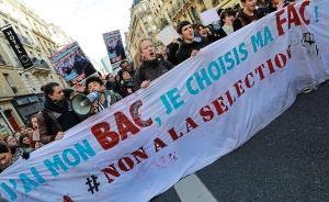 国际思想周报|法兰西的共和派和教育家;巴西国博大火