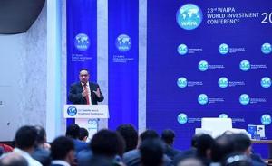 商务部副部长王受文:中国境外投资总额达到1.88万亿美元