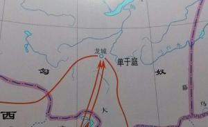 """蒙古国中部发现疑似匈奴统治中心遗址,或为单于庭""""龙城"""""""