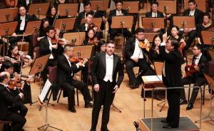 马勒《旅人之歌》揭幕上海交响乐团新乐季