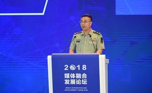 解放军报社副社长林乘东:努力构建军事全媒体传播新格局