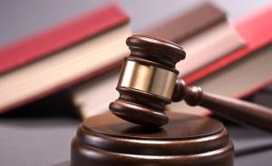 沈阳中院成立专门合议庭,负责审理涉黑涉恶案件