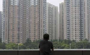 中青报:调查显示多数90后仍把房产作为首要财富追求目标