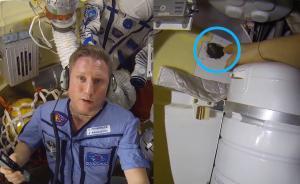 国际空间站:三层密封胶堵漏洞无大碍