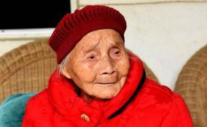 """成都""""最牛00后""""今天过生日:118岁高寿,六世同堂"""