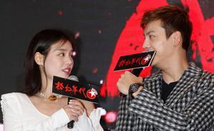 """《橙红年代》9月17日开播,陈伟霆马思纯""""演技更成熟了"""""""