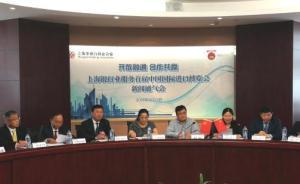 中外资银行积极支持进博会:推出专属金融产品,开辟绿色通道