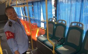 暖闻|女子遭陌生男尾随威胁,公交司机挺身而出助她安全离开