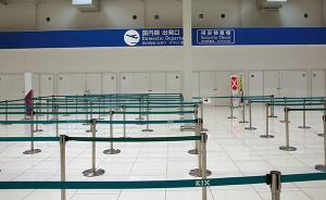 """台""""驻大阪办事处""""处长自杀身亡,曾因台风时救灾问题被炮轰"""