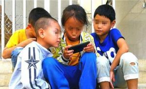 """支教农村大学生大战手游:想办法""""搞事情""""充实孩子生活"""