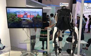 赋能上海|探营世界人工智能大会:看机器人训练脑瘫患者上肢