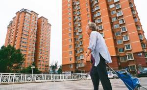 """把房子存进银行用房租来养老:上海推出""""存房+养老""""模式"""