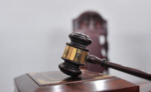 赵薇、祥源文化等涉证券虚假陈述被起诉:涉及案件440起