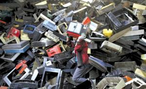 废旧电子产品去哪儿了?北京最大电子垃圾拆解厂利用率仅三成