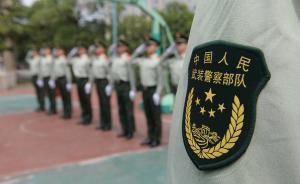 武警重庆市总队原副司令员刘伟升任武警西藏总队副司令员