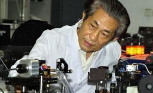 中科院院士、南京大學教授閔乃本因病去世,享年83歲