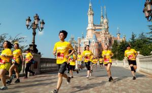 什么樣的跑賽能夠風靡全球24年?在迪士尼里跑一圈你就懂了