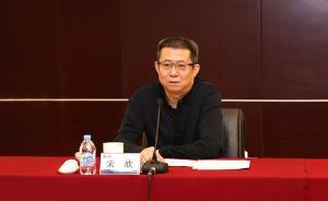 央企人事调整:宋欣同志任国机集团董事、党委副书记