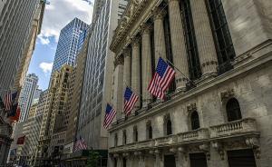 华尔街员工平均薪酬达42.25万美元,达到十年最高水平