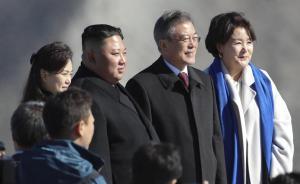 人民日报钟声:为实现朝鲜半岛持久和平行动起来