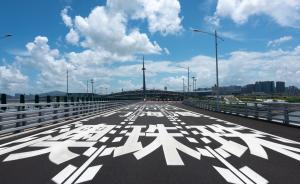 交通主动脉互融互通,粤港澳大湾区城市群加快协同创新发展