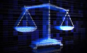 """人工+智能法律服務:未來""""律師""""可定制,全天候、自動匹配"""