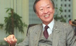 """諾貝爾物理學獎得主、""""光纖之父""""高錕逝世,享年84歲"""