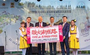 光明在莫斯利安辦酸奶節,中國赴保加利亞游客增42%