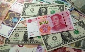 商务部:中国对外投资存量规模升至全球第二