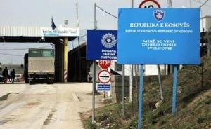 """科索沃與塞爾維亞劍拔弩張,""""歐洲火藥桶""""閃現大國角力影子"""