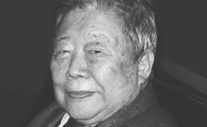 紀念 喬健:一個人類學家的理想國