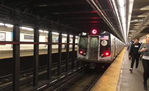 紐約大學中國留學生在地鐵站跳軌身亡,案件正在調查