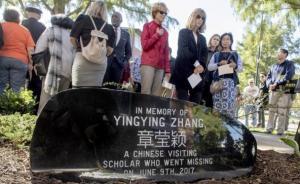 章瑩穎出事地紀念花園揭幕,案件審判恐又生變故