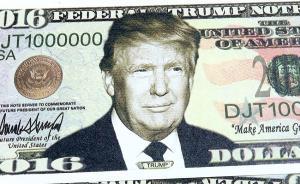 CAR評論︱修正主義霸權——特朗普政府經貿戰略探析