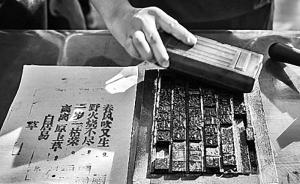 光明日報回顧規范漢字五周年:出版傳媒行業應落實規范