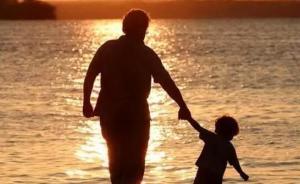 性別社會|法國男職員不愿享受子女教育假